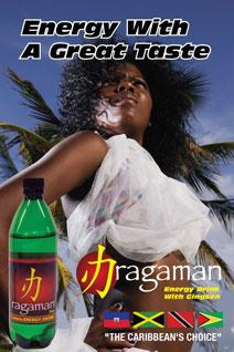 ad_ragaman2_b_thumb