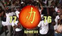 video_ragaman_spot_final